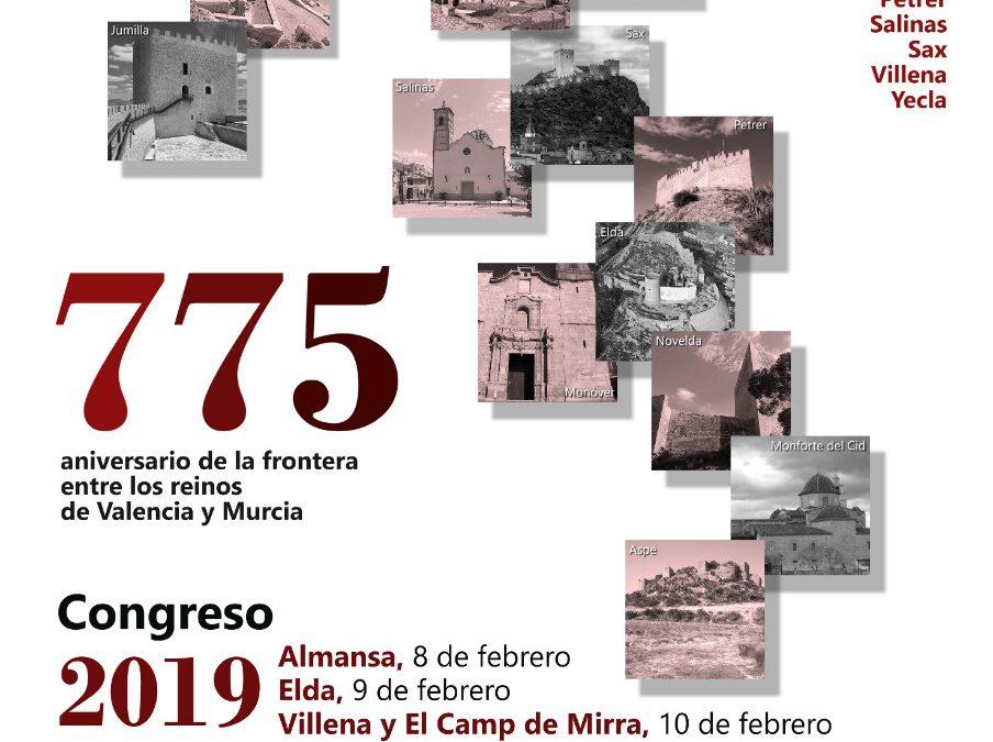 Elda acogerá el próximo sábado, 9 de febrero, el congreso de temática histórica 'La Frontera que une'