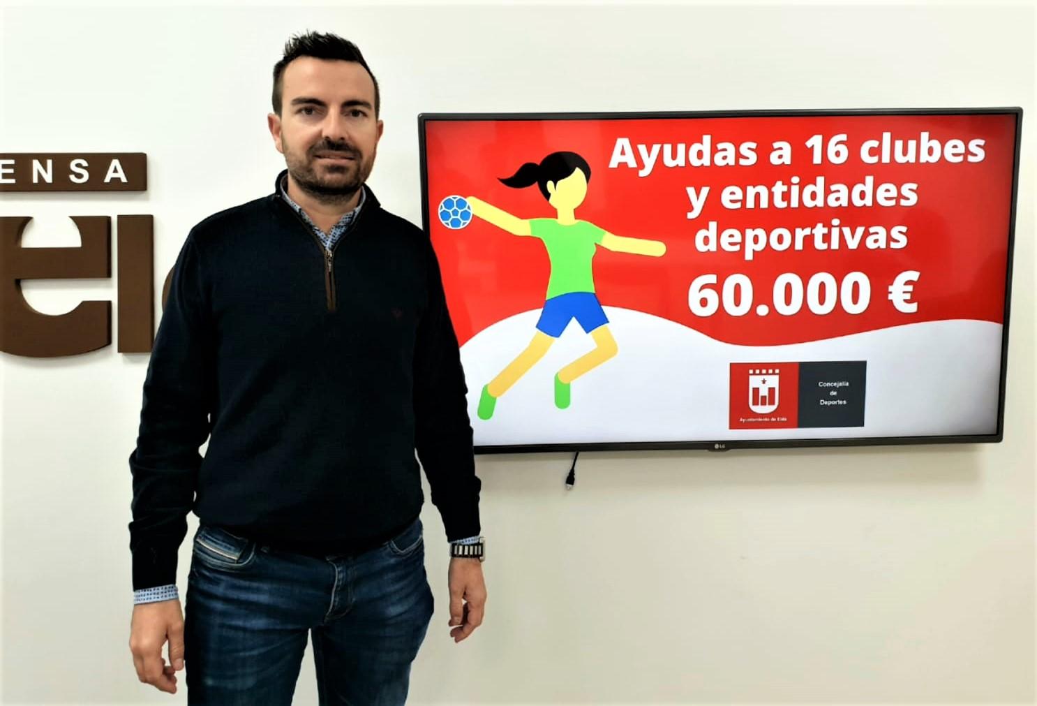 Deportes concede 60.000 euros en ayudas a 16 clubes y entidades por su participación en competiciones durante la temporada 2019/2020