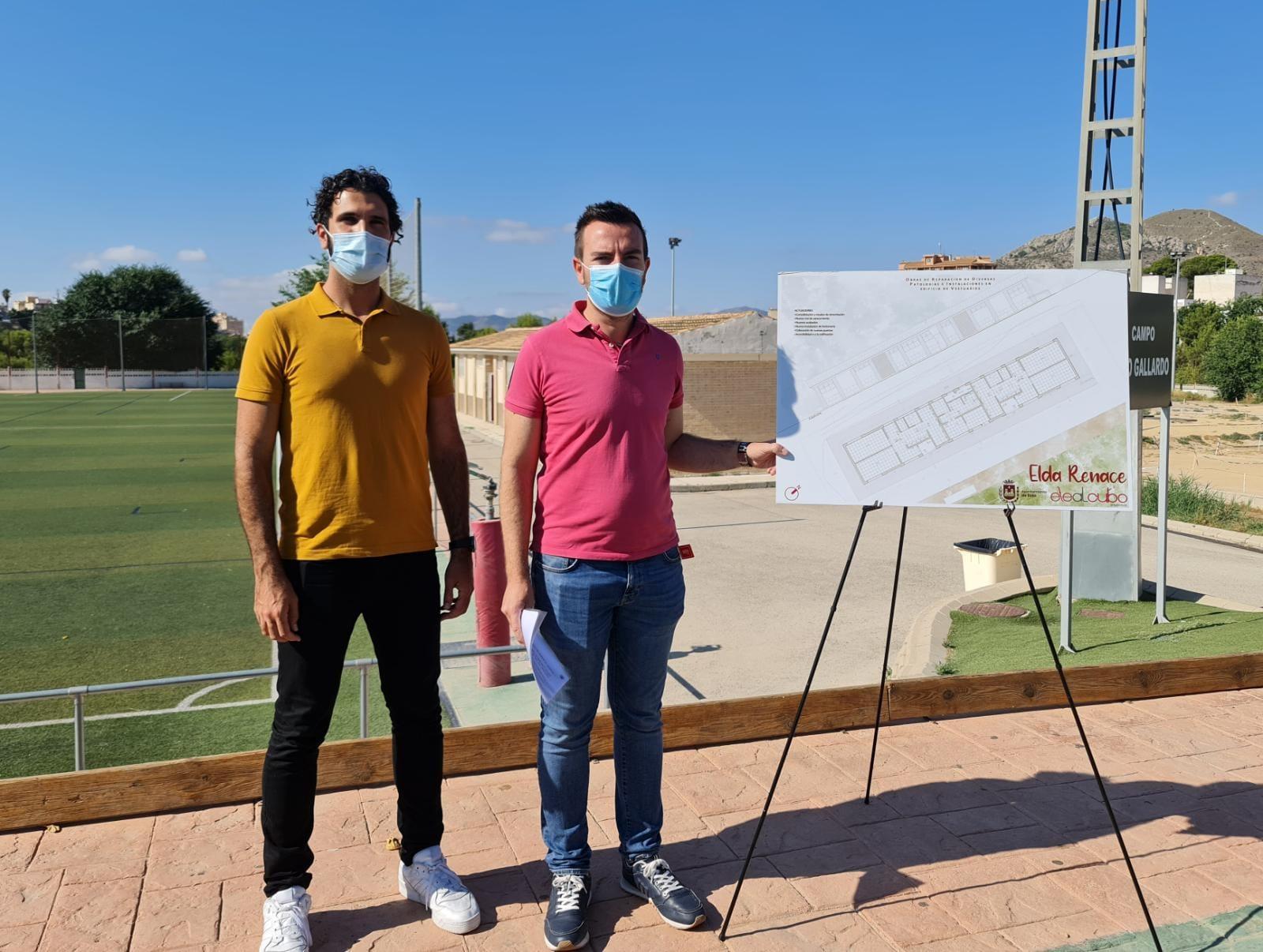 El Ayuntamiento de Elda modernizará los vestuarios de los Campos de la Sismat con una completa renovación que mejorará las condiciones de uso de las instalaciones